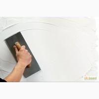 Штукатурка (оштукатуривание) стен - выравнивание стен штукатуркой