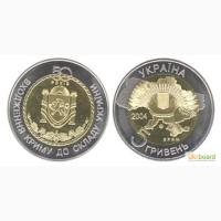 Монета 5 гривен 2004 Украина - 50 лет вхождения Крыма в состав Украины