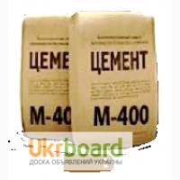 Цемент м-400 м-500 шпц портланд балаклея завод 25 кг киев от завода