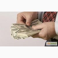 Реальная помощь в кредитовании