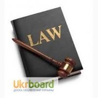 Адвокат в апелляционном суде Полтава, юридическая консультация на Кагамлика 72 Полтава