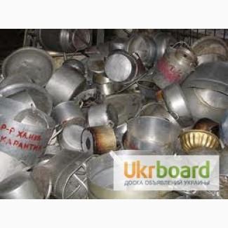 Сдать Алюминий Киев Цена, лом, отходы, прием, стружки цветных металлов дорого