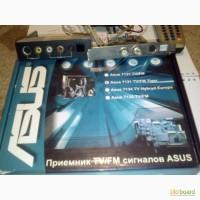 Продам или обменяю тв тюнер ASUS 7131 TV/FM Tiger