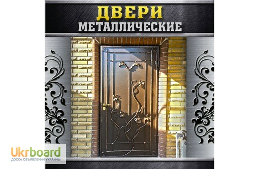 металлические изделия на заказ двери москва