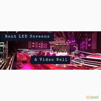 Аренда светодиодного экрана, аренда LED экрана, аренда экрана свет звук камеры сцена