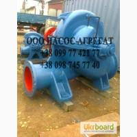 Насос Д4000-95 складской насос Д 4000-95-2 сумской насос горизонтальный Д4000-95
