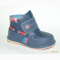 Демисезонные ботинки для мальчиков Шалунишка арт.100-81 синий