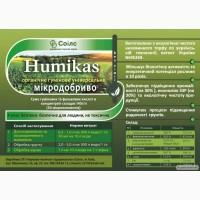 Органо - минеральное удобрение humikas