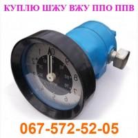 КУПЛЮ счетчики ППО-25 ППО-40 ШЖУ-25 ШЖУ-40 ВЖУ-100 ППВ-150