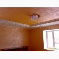 Красим стены потолки.Качественно