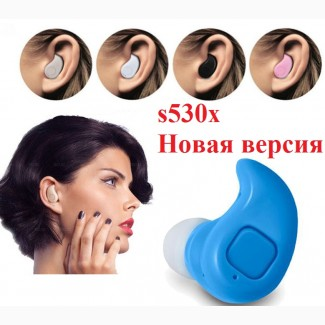 S530х Bluetooth наушники Беспроводная гарнитура микро наушник с микрофоном