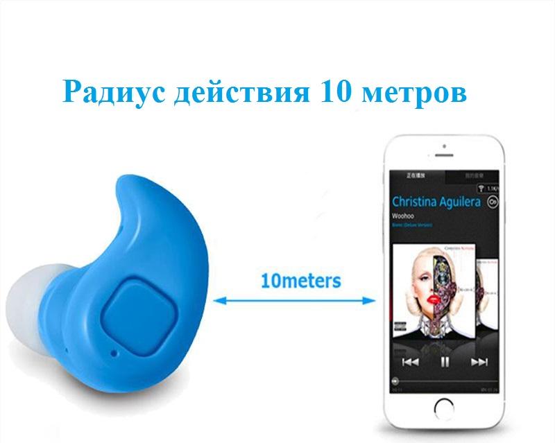 Фото 2. S530х Bluetooth наушники Беспроводная гарнитура микро наушник с микрофоном
