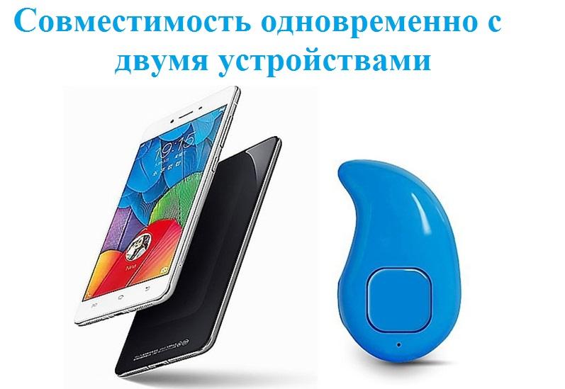 Фото 3. S530х Bluetooth наушники Беспроводная гарнитура микро наушник с микрофоном