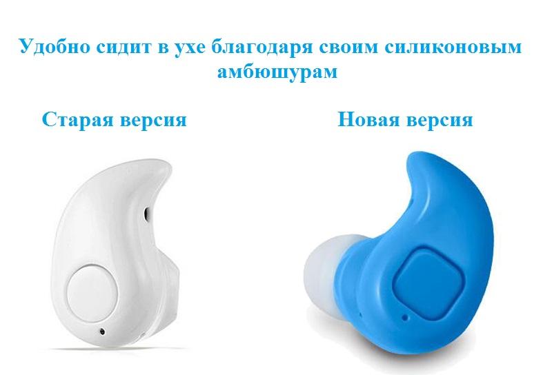 Фото 4. S530х Bluetooth наушники Беспроводная гарнитура микро наушник с микрофоном