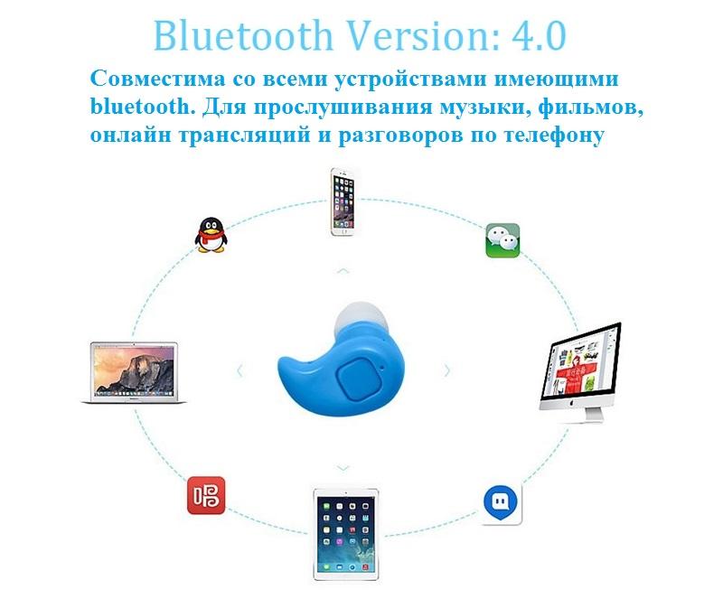 Фото 5. S530х Bluetooth наушники Беспроводная гарнитура микро наушник с микрофоном