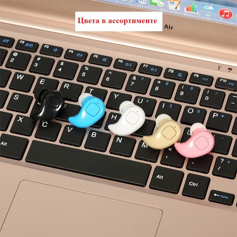 Фото 9. S530х Bluetooth наушники Беспроводная гарнитура микро наушник с микрофоном