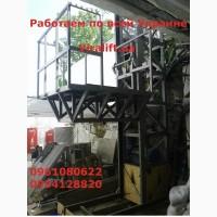 Мачтовый подъёмник грузоподъёмность 2.5 тонны