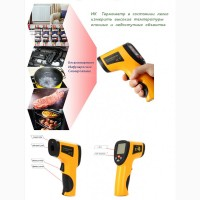 Бесконтактный Бытовой Инфракрасный Термометр, Пирометр -50ºC до 550 С
