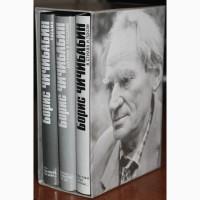 Продам книги домашней библиотеки, взрослые и детские