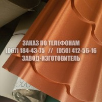 Металлочерепица матовая терракотовая RAL8004 0.45