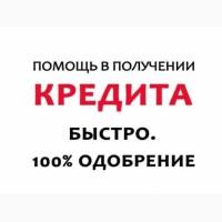 Просто займ на карту с плохой КИ по всей Украине