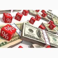 Списання кредитів, допомога боржникам