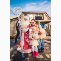 Дедушка Мороз Снегурочка Святой Николай Аниматоры Поздравления на дом в школу детский сад