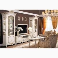 Эксклюзивная классическая мебель для гостиной или столовой