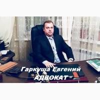 Юрист по ДТП Київ