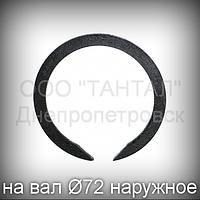 Кольцо 72 ГОСТ 13940-86 упорное концентрическое