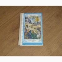 Крылатый конь. Узбекская народная фантастика. 1989