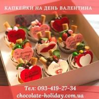 Заказать капкейки с лого в Киеве. Тортики на Ваши праздники