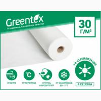 Агроволокно Greentex 3, 2х100, 30 пл. белое