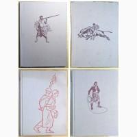 Иржи Ганзелка и Мирослав Зикмунд. 4 книги. (034, 03)