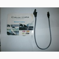 Гибкий зарядный кабель-держатель Cable Data Coil Brace (Android/Iphone)