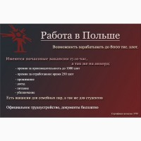 Работники склада, комплектация заказов (официальное трудоустройство)