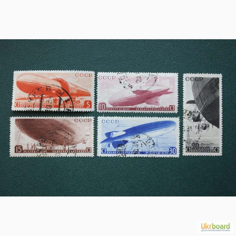Фото 2. Продам почтовые марки СССР. Довоенный период