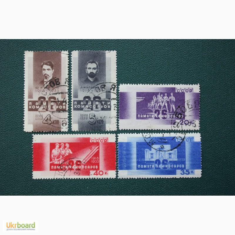 Фото 4. Продам почтовые марки СССР. Довоенный период