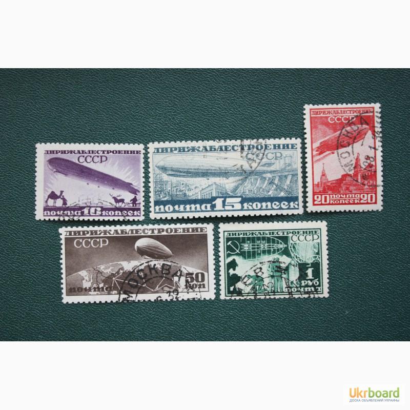 Фото 5. Продам почтовые марки СССР. Довоенный период