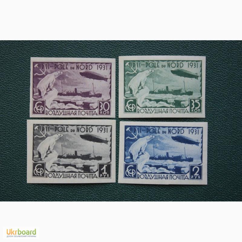 Фото 6. Продам почтовые марки СССР. Довоенный период