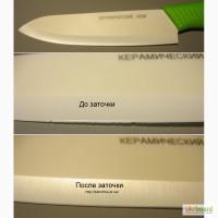 Заточить керамический нож в Киеве