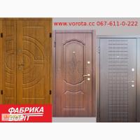 Броньовані двері ТМ Львівські