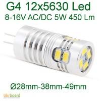Светодиодная Led лампа G4 5W, 450 Lm, 12V