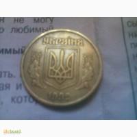 Продам ценные монеты