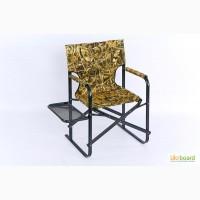 Раскладное кресло РЕЖИССЕР с откидной полочкой, столиком