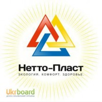 Ферментационная подстилка Нетто-Пласт в Украине (для кур, индюков, свиней, КРС)