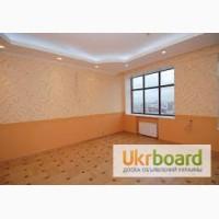 Комплексный ремонт квартир под ключ, частичный ремонт