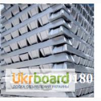 На экспорт алюминиевые чушки марок А7, А8 и др