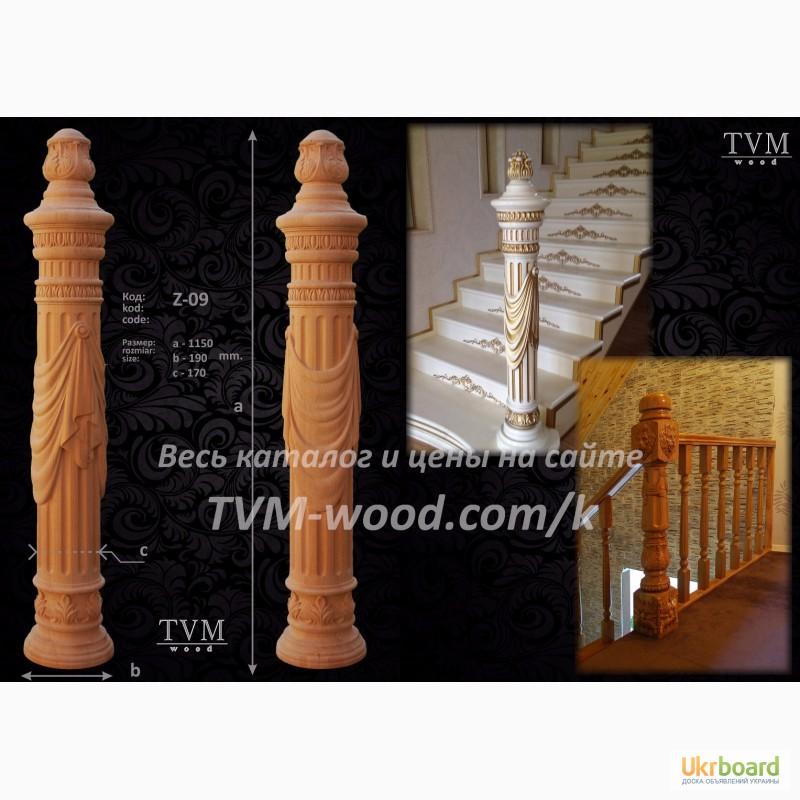 Балясины деревянные для лестниц из качественного дерева