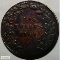 Буэнос-Айрес 2 риала 1861 РЕДКАЯ!!! СОСТОЯНИЕ